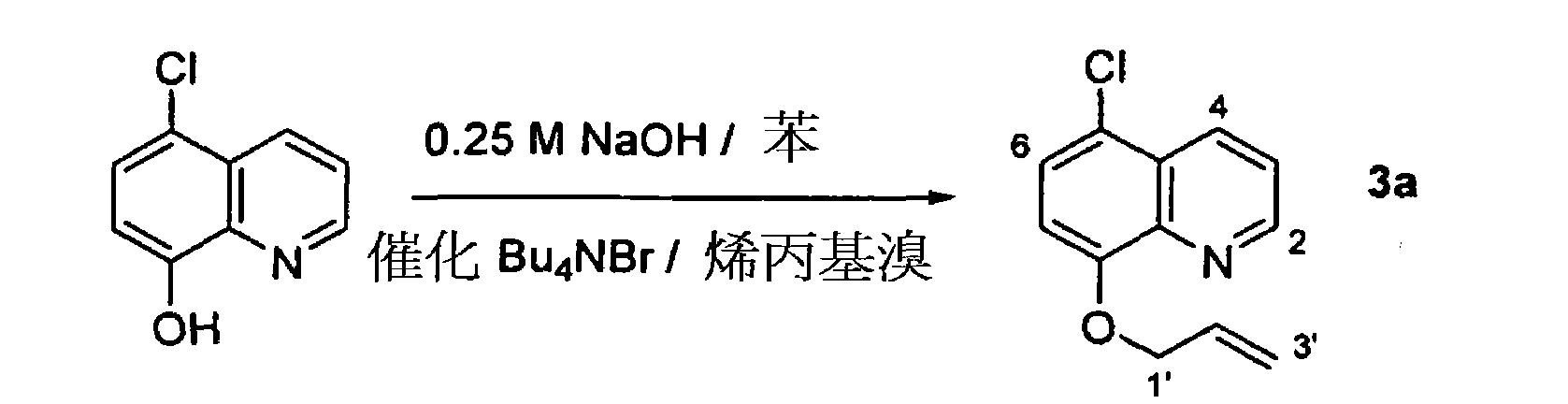 Figure CN102239149AD00501