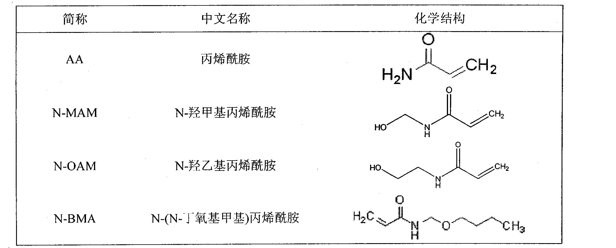 Figure CN102899897BD00092