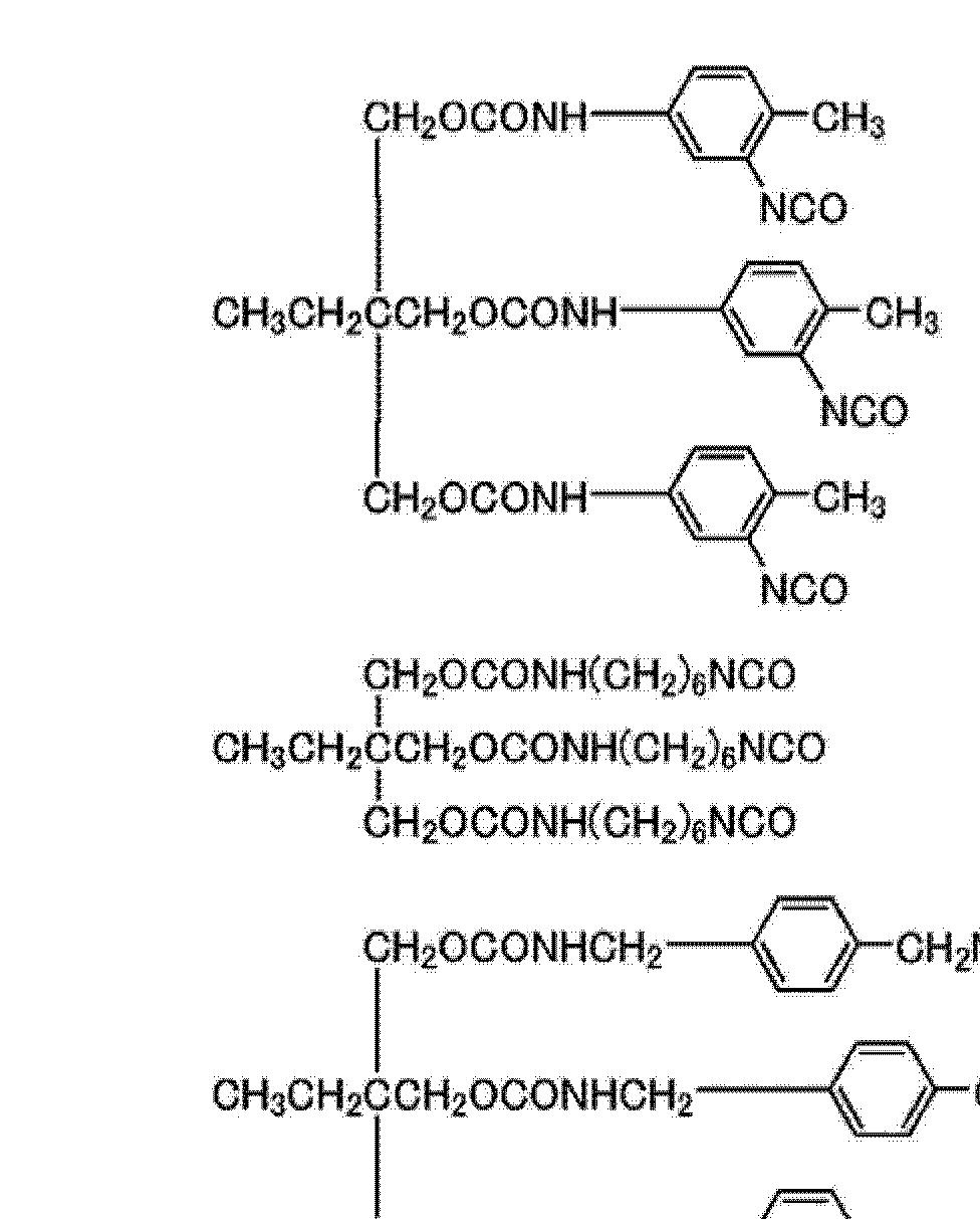 Figure CN102666655AD00151