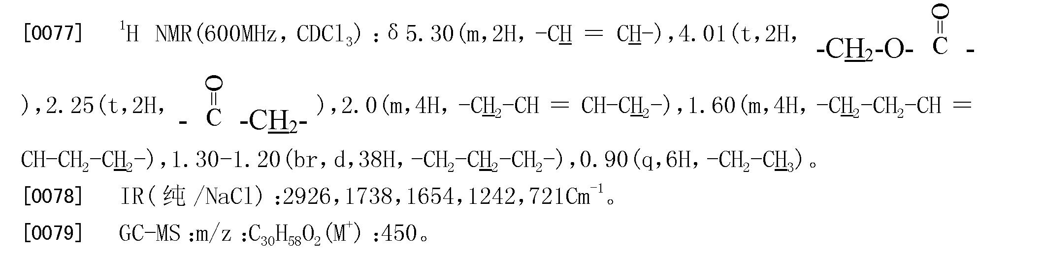 Figure CN102348482BD00112