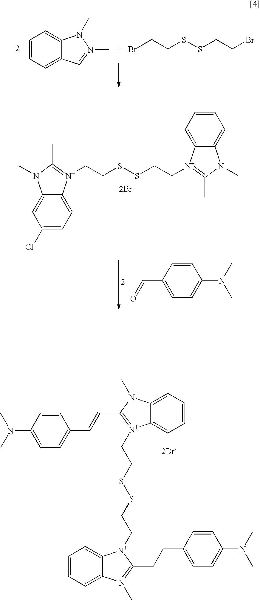 Figure US20090211038A1-20090827-C00041
