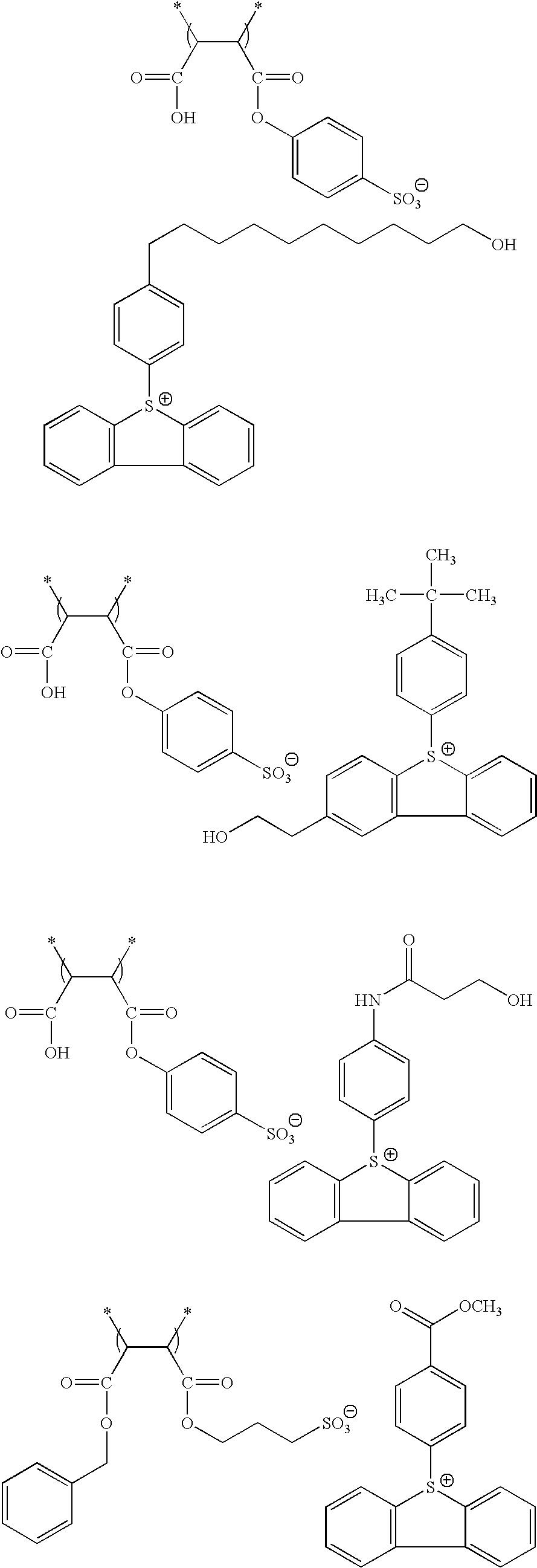 Figure US20100183975A1-20100722-C00078