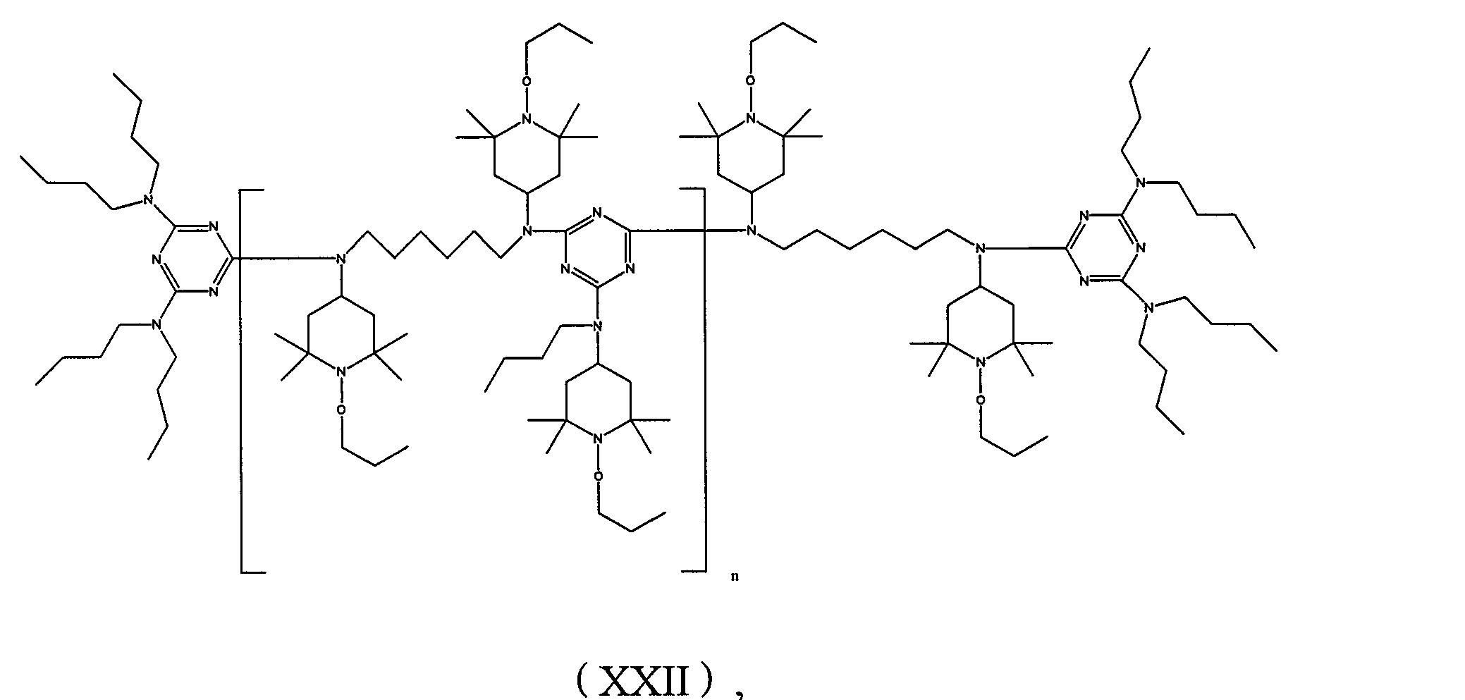 Figure CN101688004BC00131