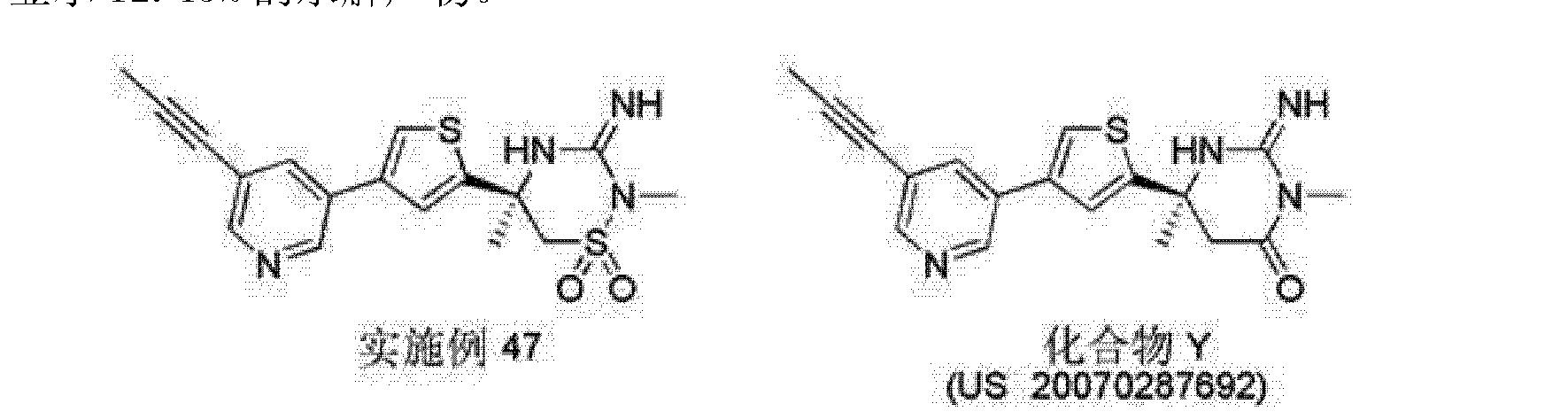 Figure CN102639135AD01762