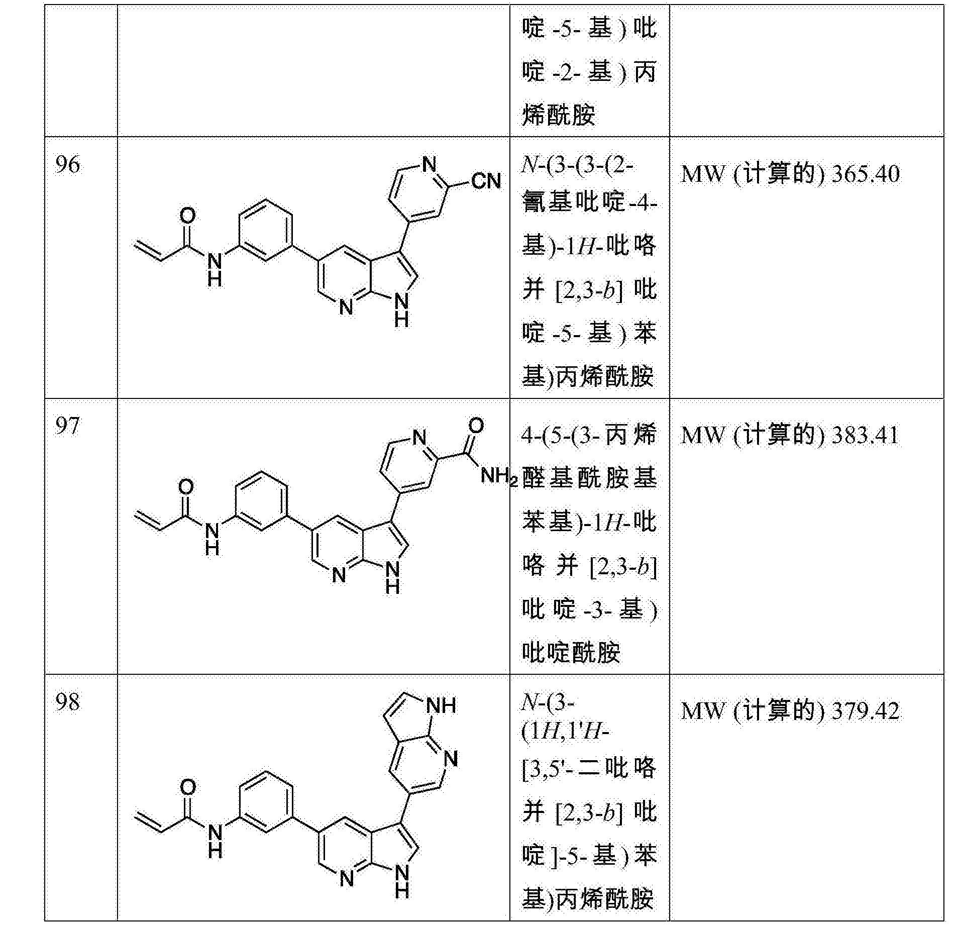 Figure CN107278202AD01001