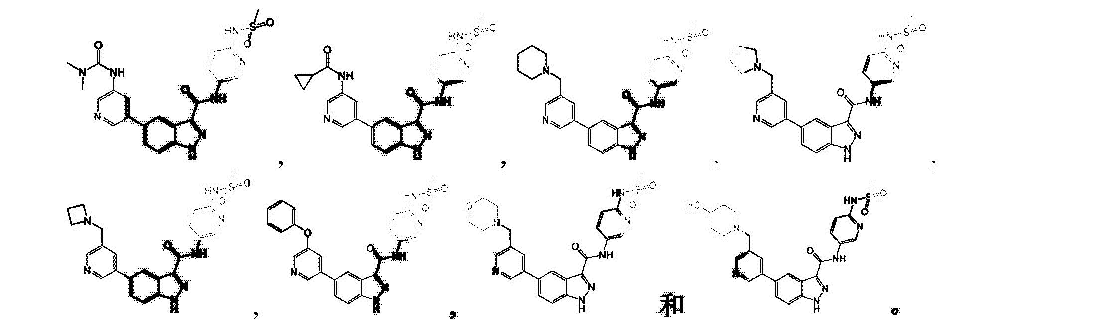 Figure CN103929963AC00651