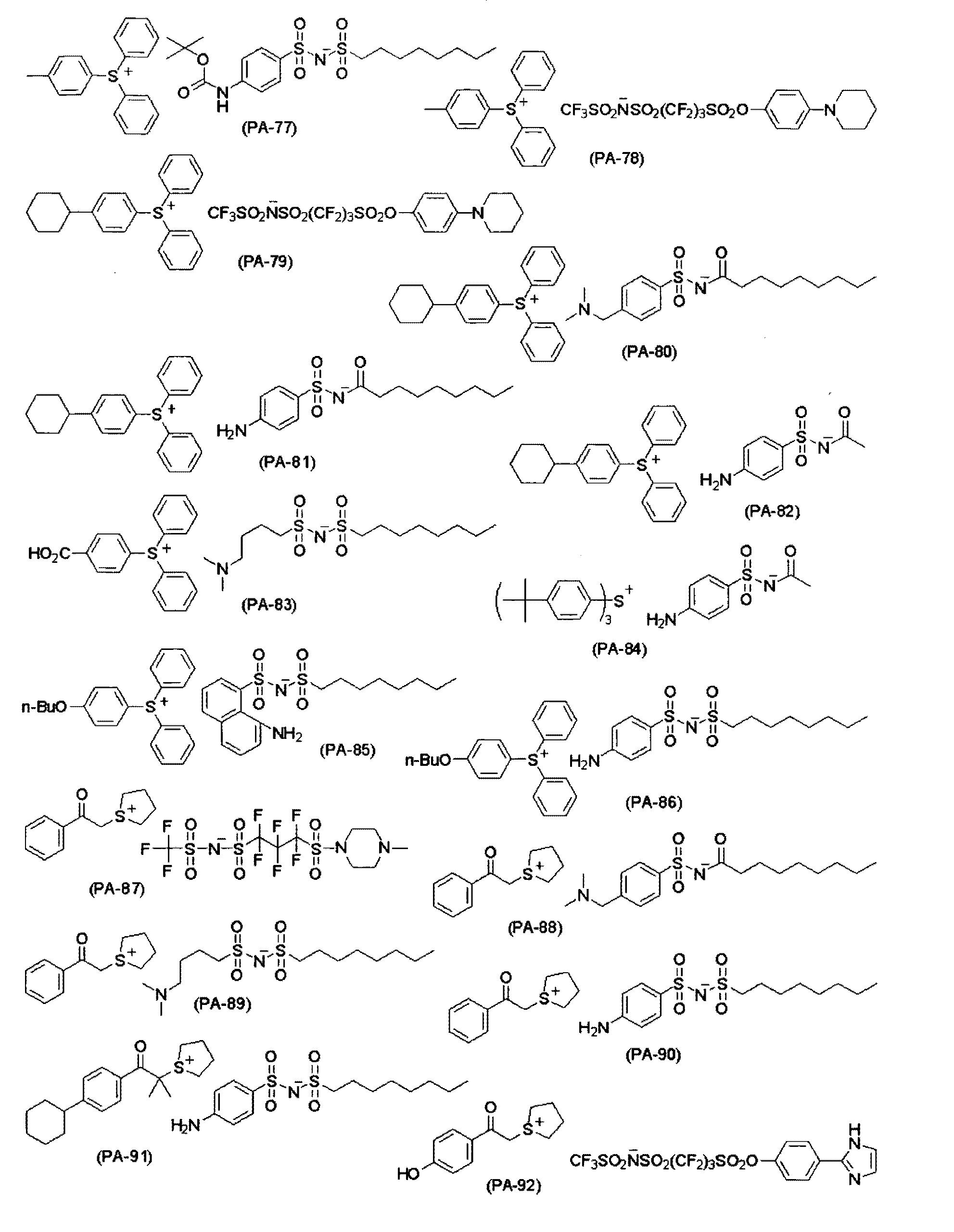 Figure 112011039817284-pct00097