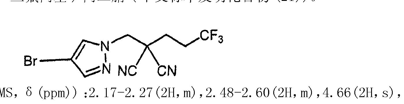 Figure CN101544606BD00383