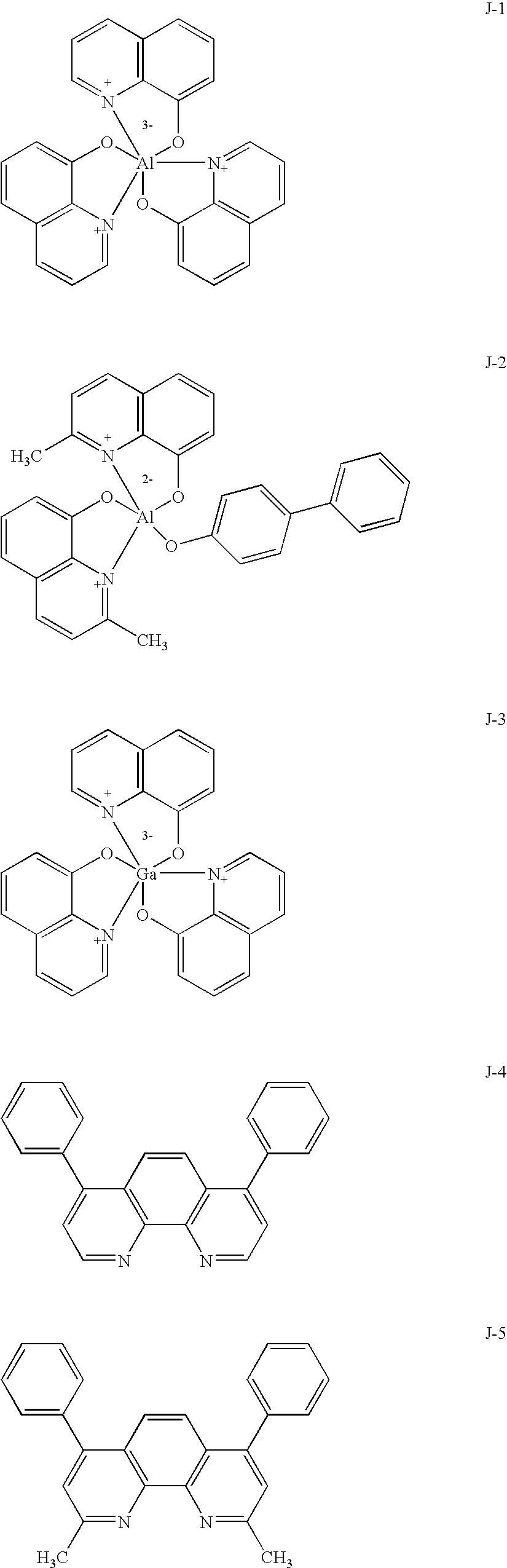 Figure US20070048545A1-20070301-C00011