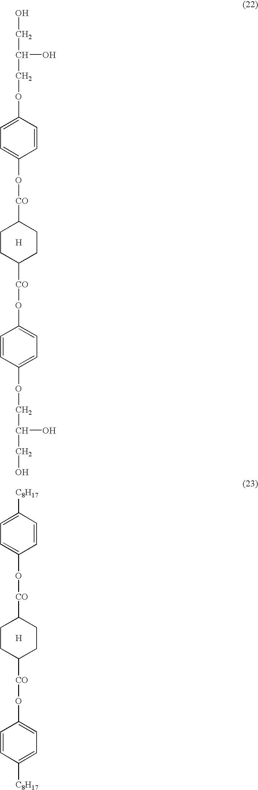 Figure US20090079910A1-20090326-C00011