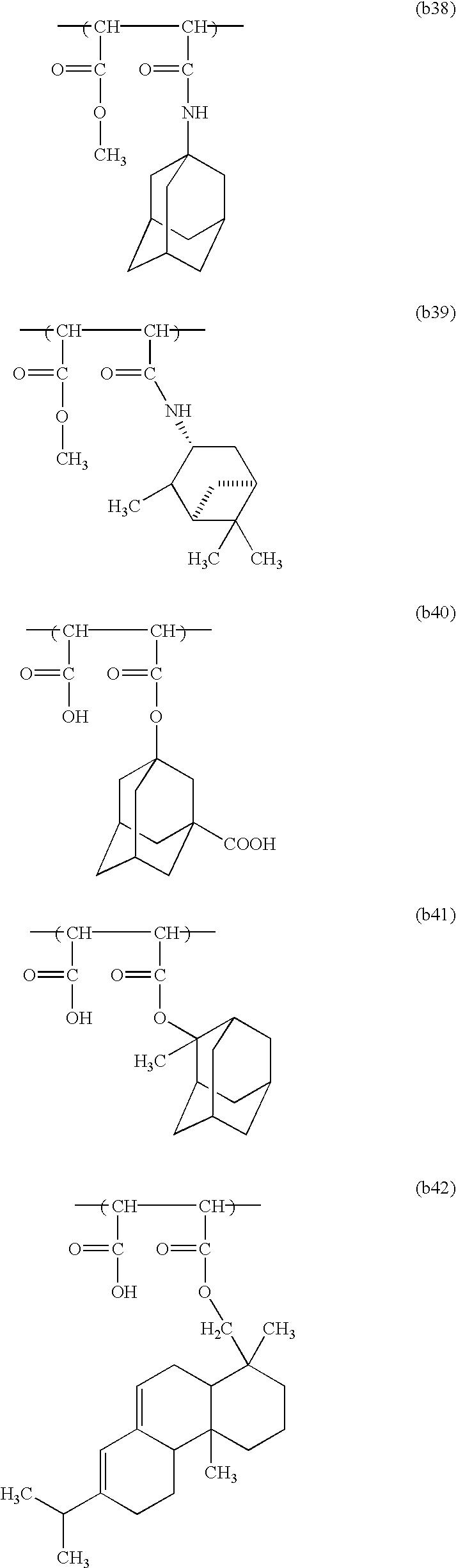 Figure US06492091-20021210-C00061