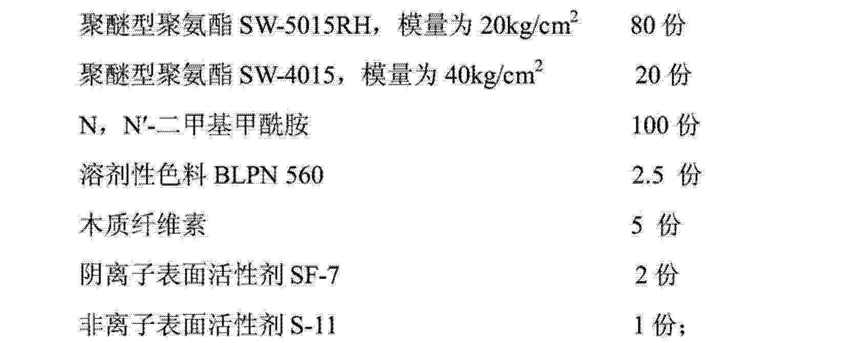 Figure CN102978965BC00021