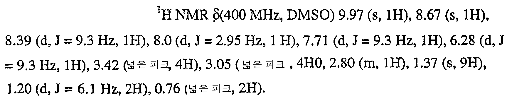 Figure 112004032346398-pct00032