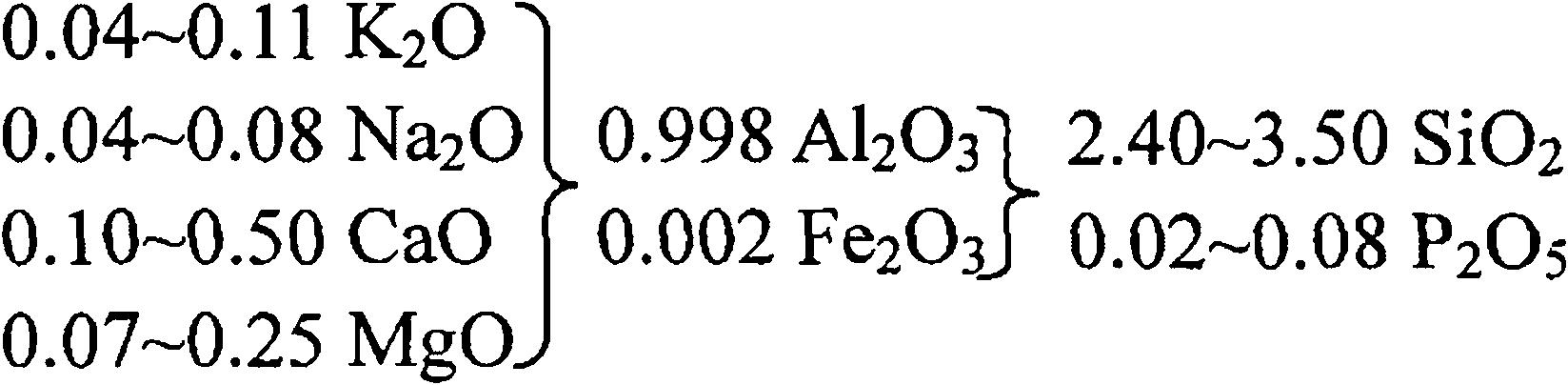 Figure PCTCN2011076837-appb-M000001