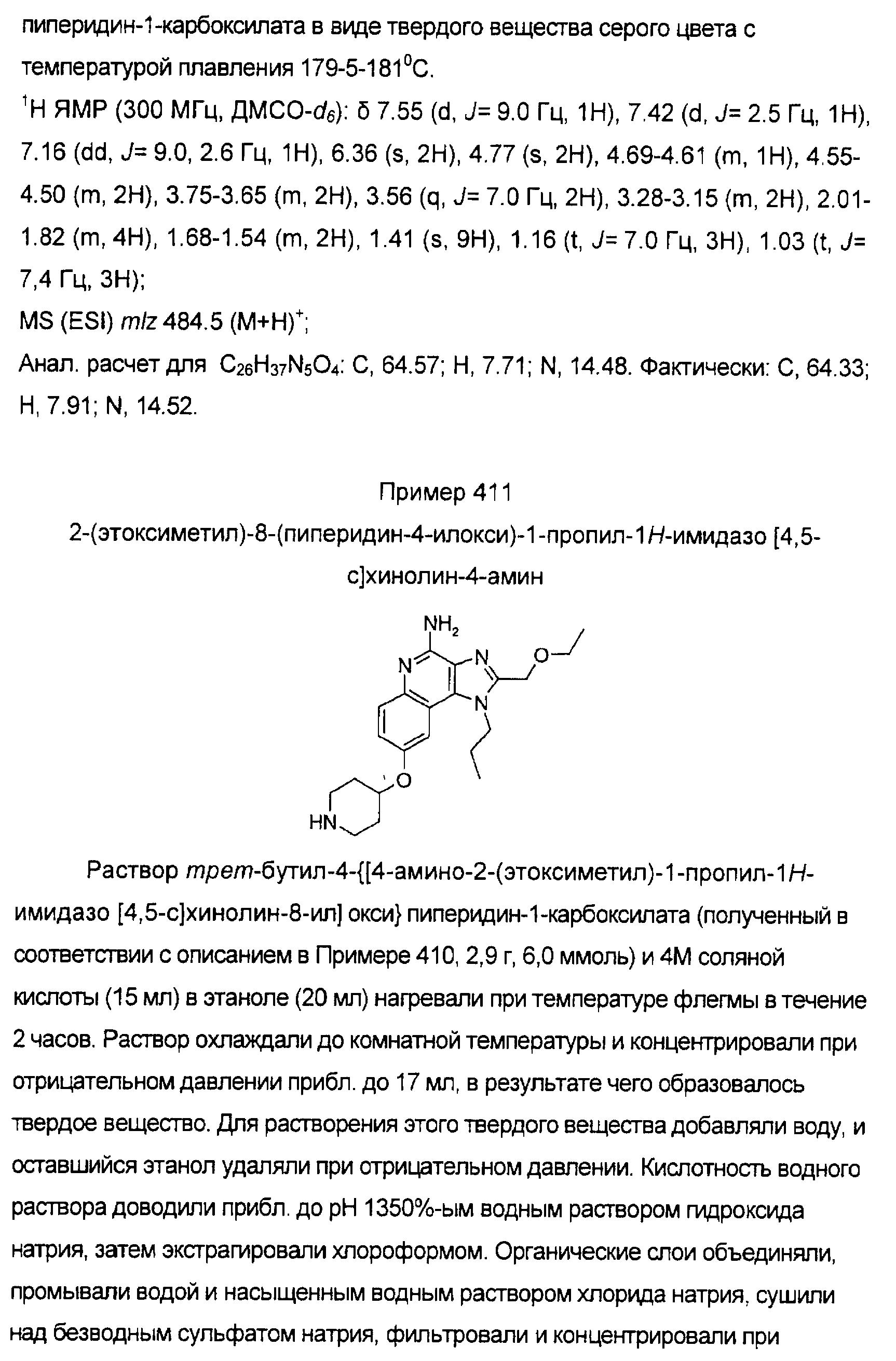 Figure 00000287