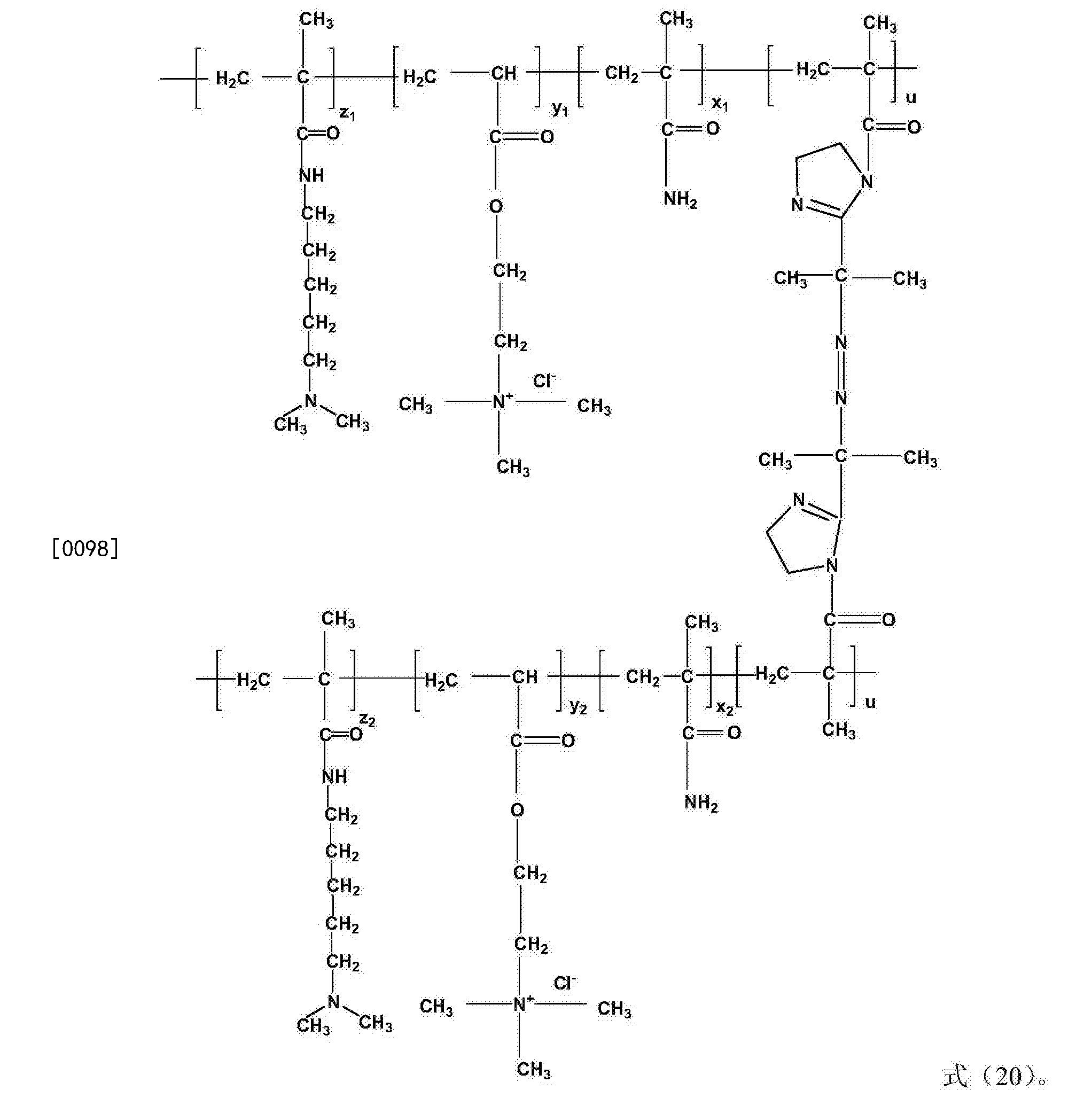 Figure CN104250337BD00221
