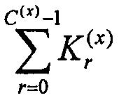 Figure 112017046502021-pat00543