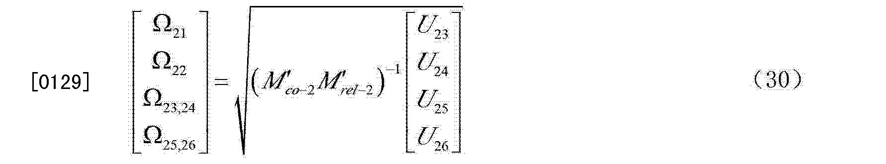 Figure CN102340113BD00124