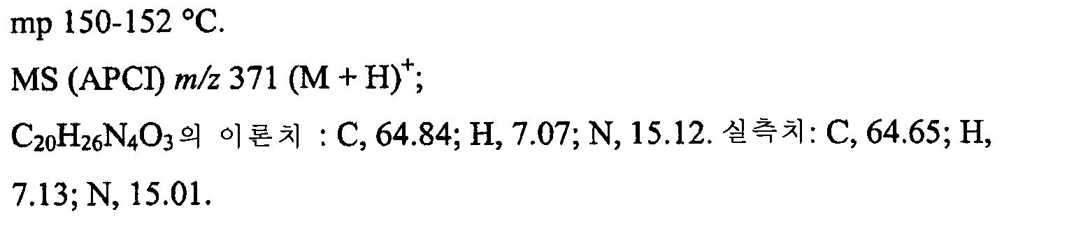 Figure 112006044743181-pct00062