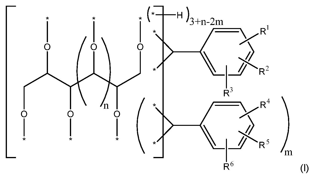 Figure DE102017210141A1_0011
