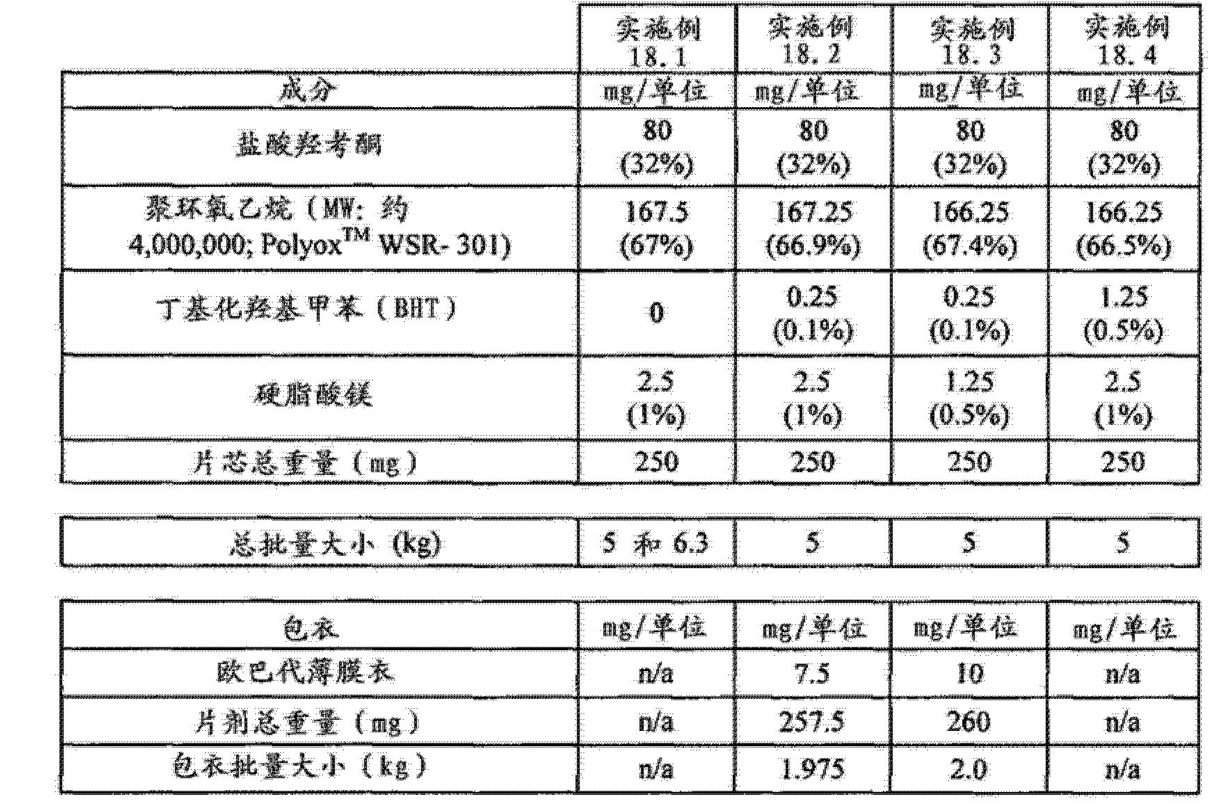 Figure CN102743355BD01301