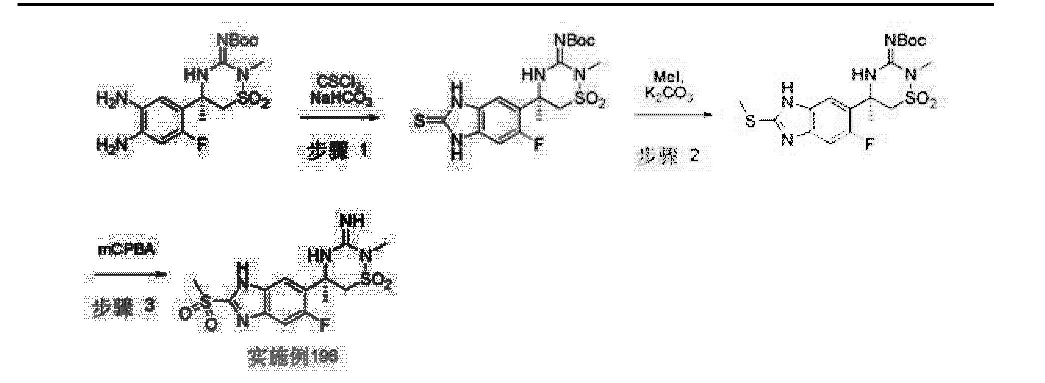 Figure CN102639135AD01621