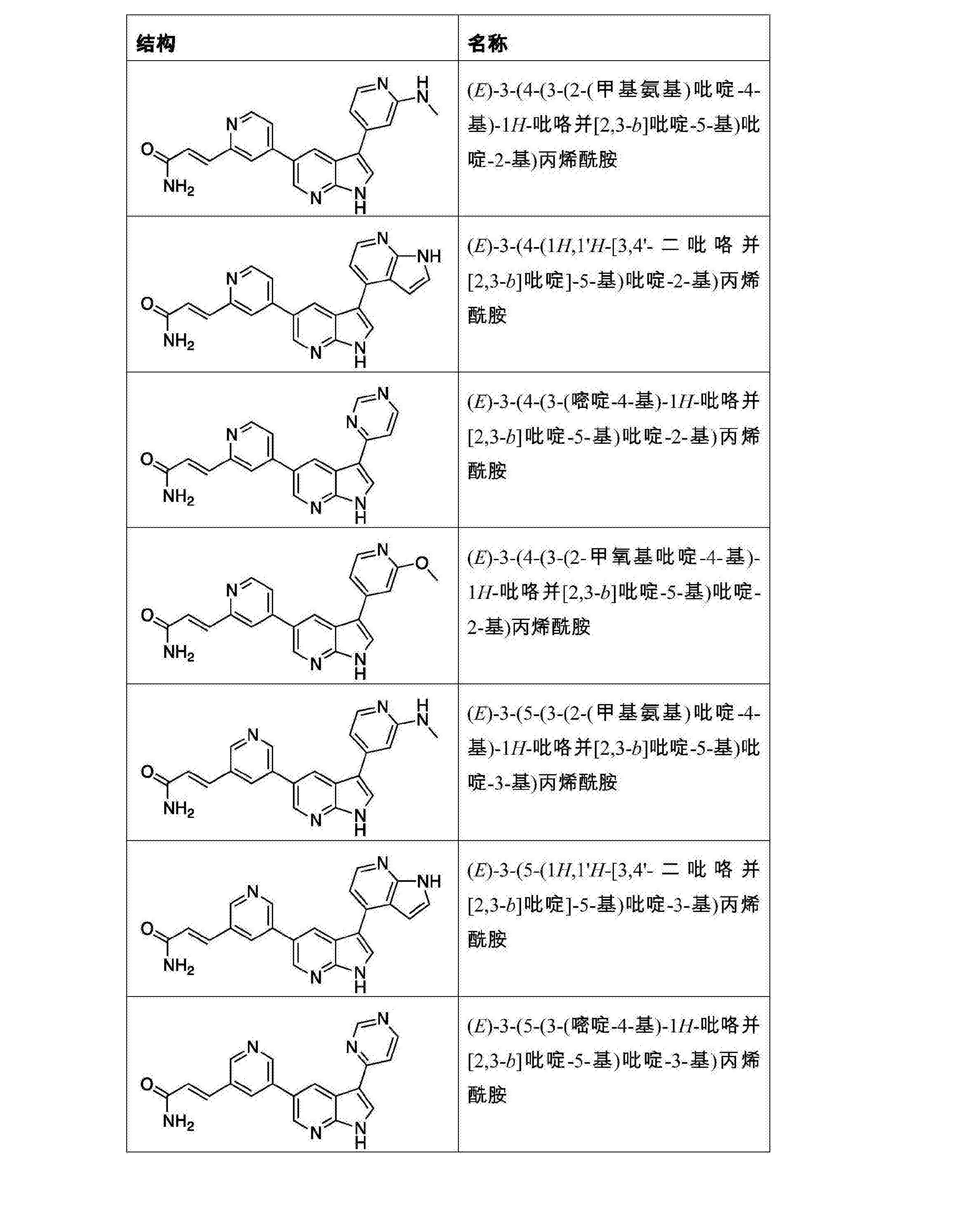 Figure CN107278202AD01881