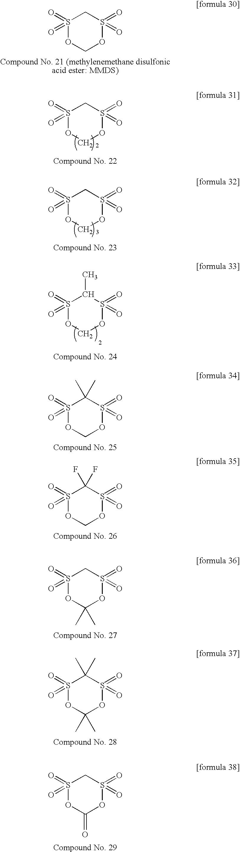 Figure US20060292452A1-20061228-C00011