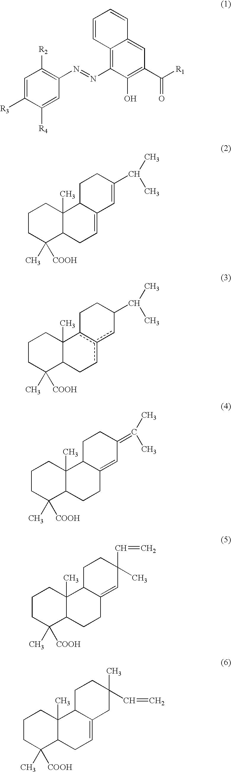 Figure US06855471-20050215-C00001