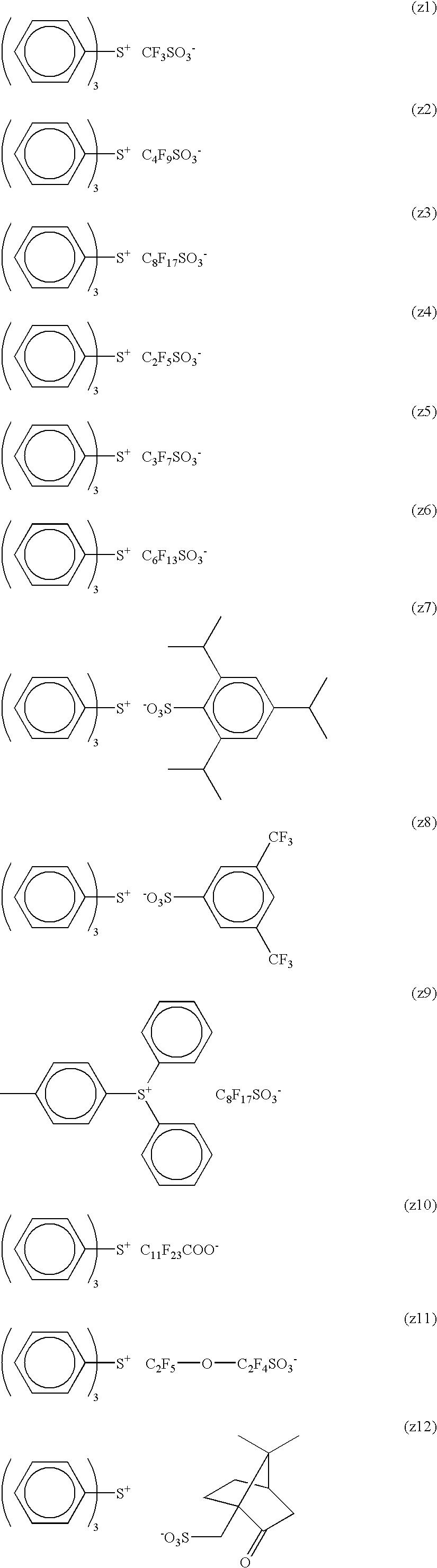Figure US20100183975A1-20100722-C00221