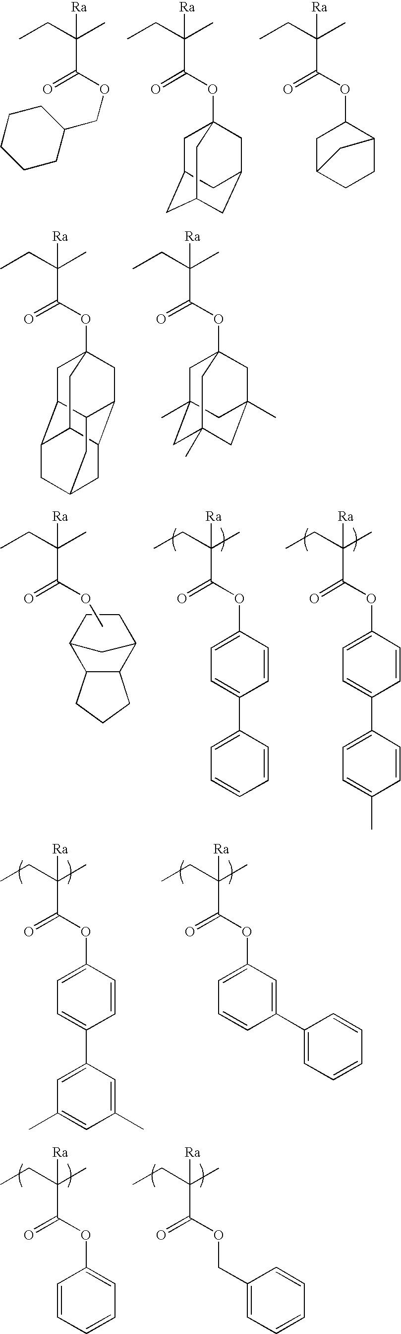 Figure US20100183975A1-20100722-C00144