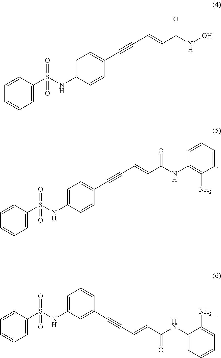 Figure USRE043343-20120501-C00002