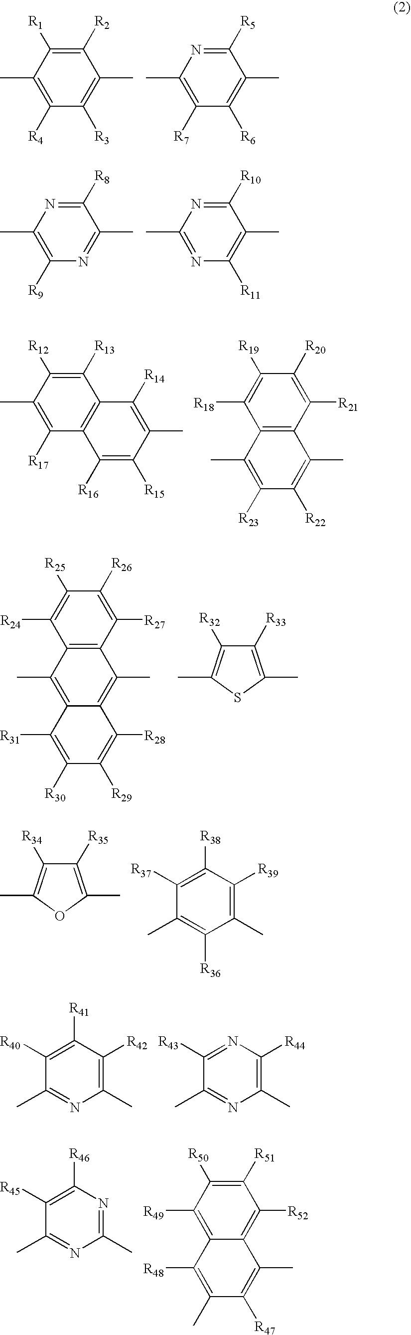 Figure US20090026942A1-20090129-C00001