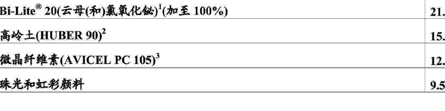 Figure CN103403102AD00253