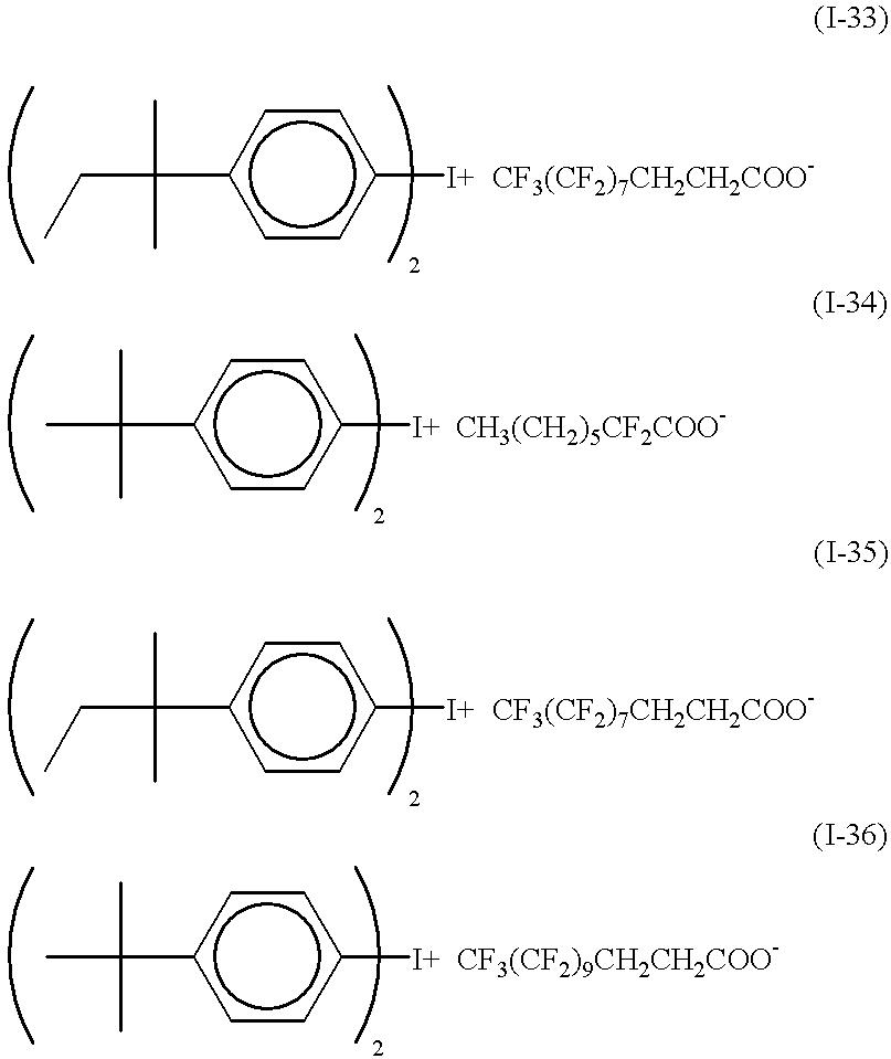 Figure US06485883-20021126-C00006