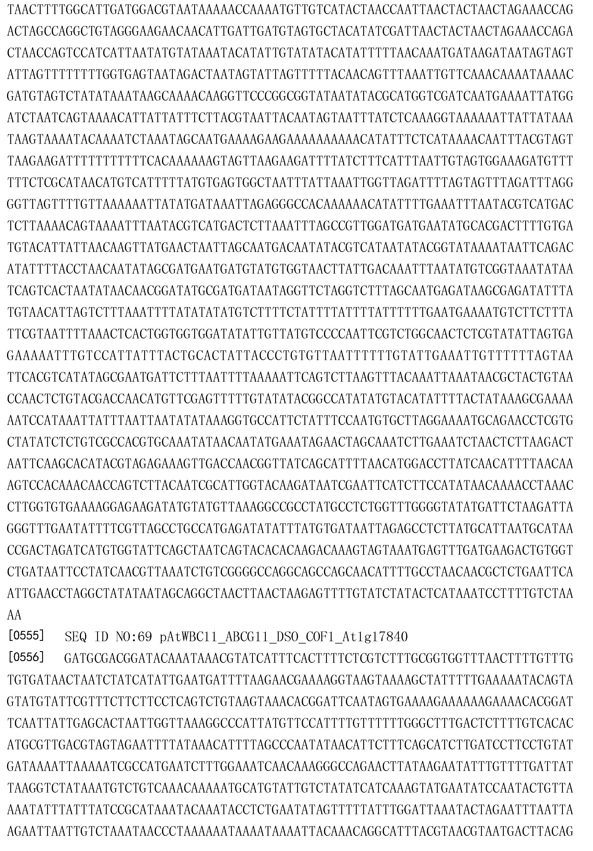 Figure CN103403016BD00771