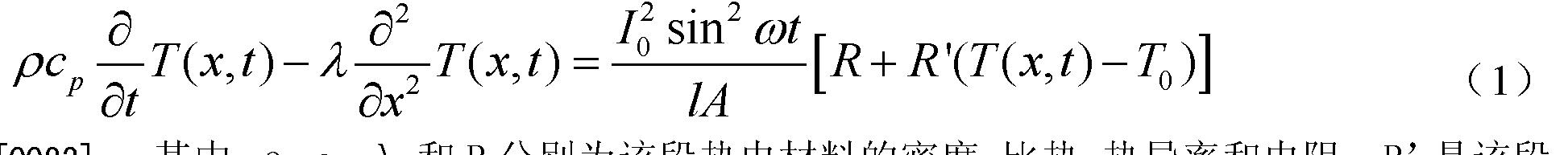 Figure CN102305807BD00052