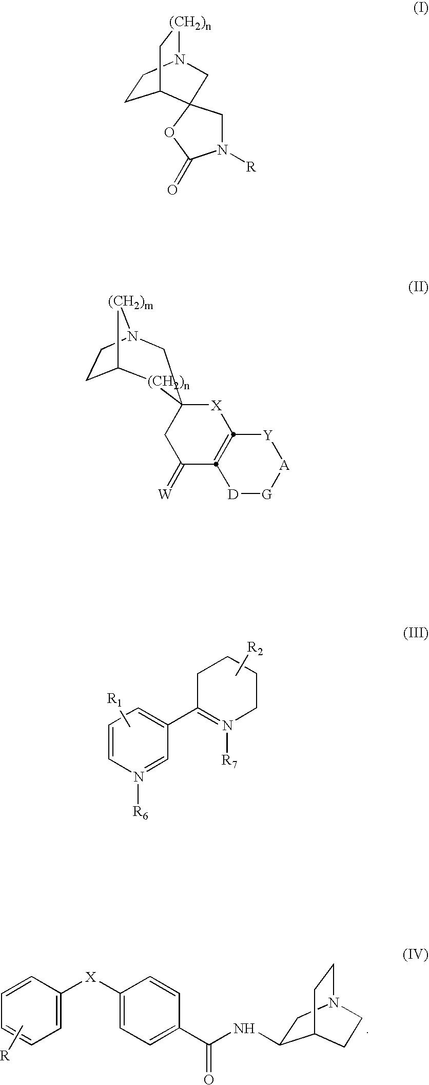 Figure US07238715-20070703-C00001
