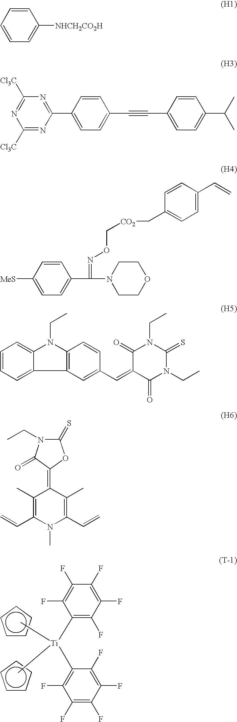 Figure US07435529-20081014-C00033