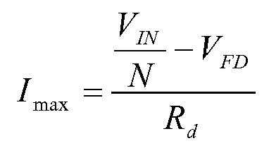 Figure 112012000544044-pct00008