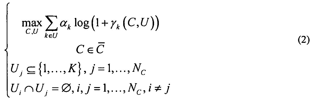 Figure 112011008100869-pct00019