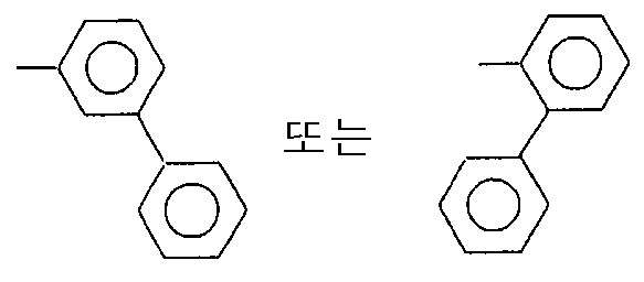 Figure 112007078088833-pat00103