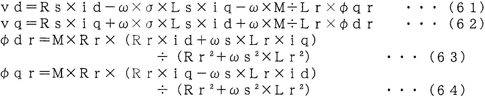 Figure 112007068650444-pat00026