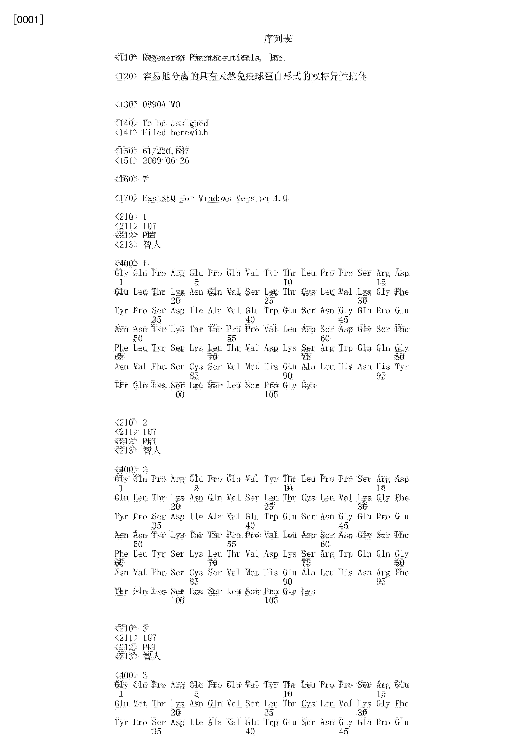 Figure CN103833855AD00291
