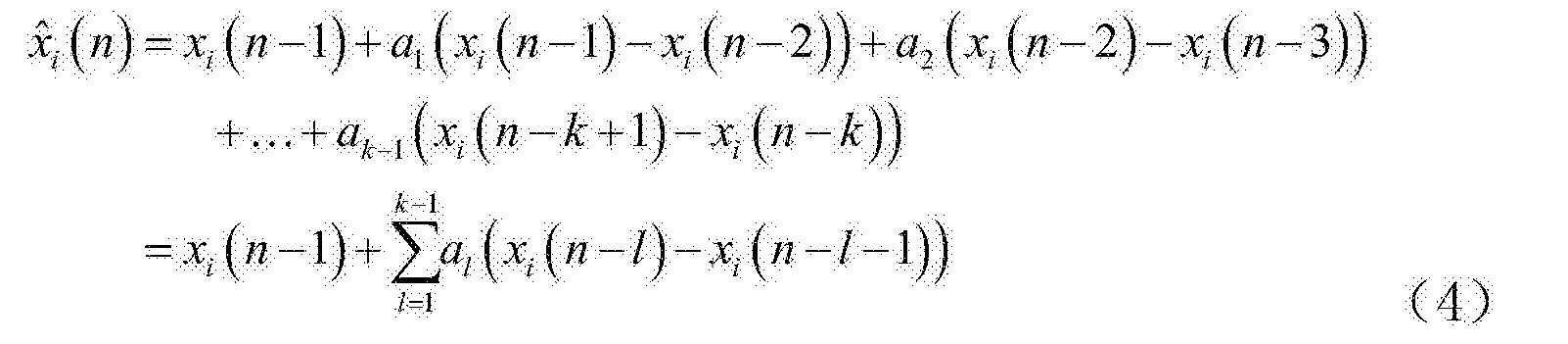 Figure CN104219759BD00073