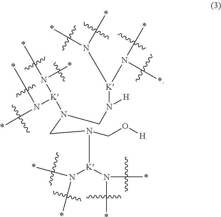 Figure US20160083520A1-20160324-C00007