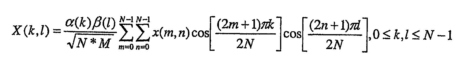 Figure 112007047716286-pct00001