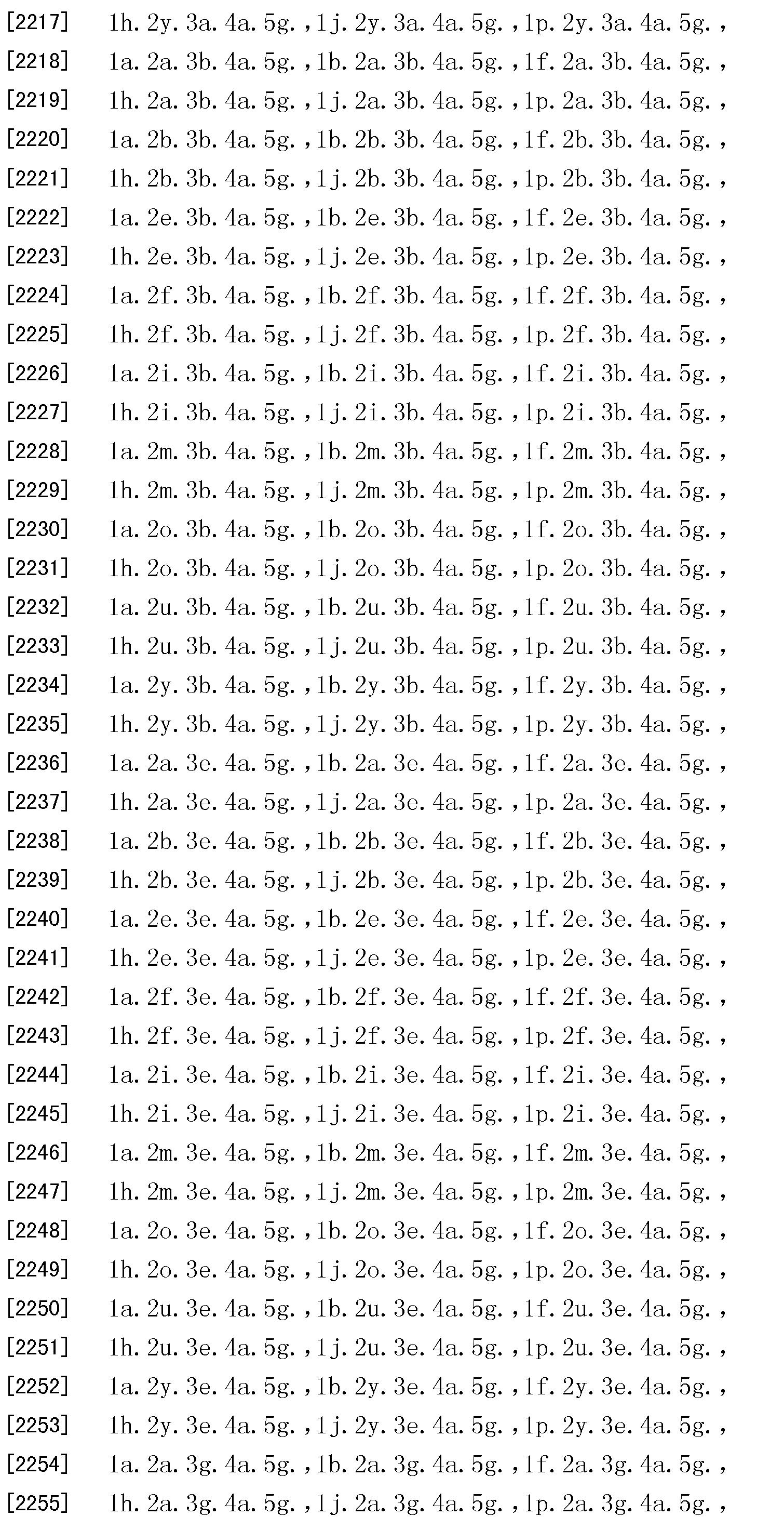 Figure CN101490023BD01261