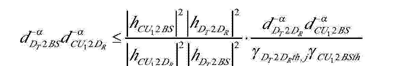 Figure CN102883451AC00021