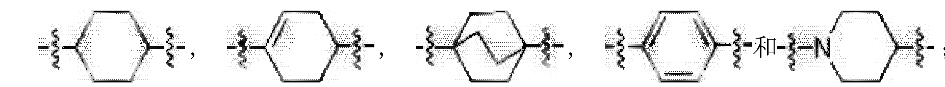 Figure CN102378762AD00201